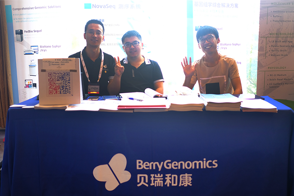 04 Berry Genomics