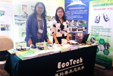 Beijing Ecotech Science and Technology Ltd.